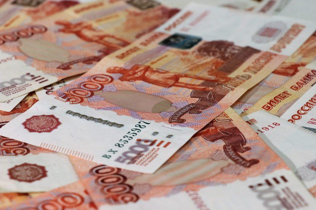 money, ruble, finances